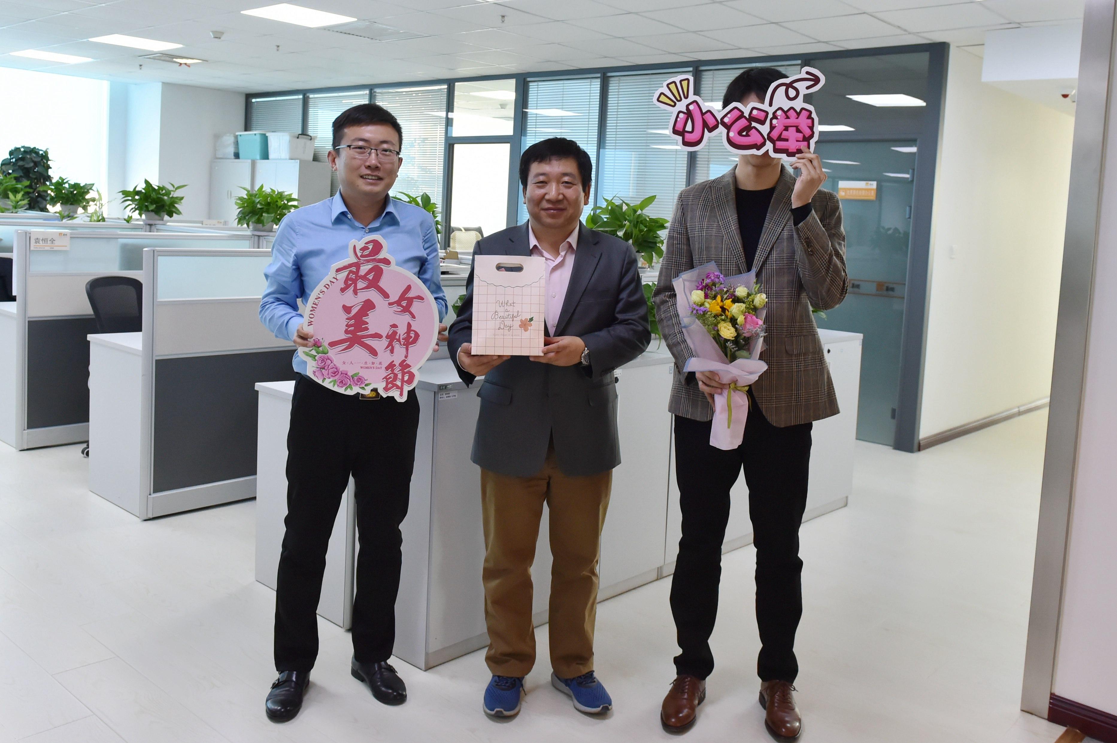 特色高朝动态图_公司动态 - 华润电力东北大区欢迎您
